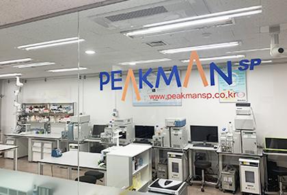 http://www.peakmansp.co.kr/img/m01_02_img1